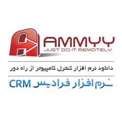 اطلاعیه پشتیبانی قابل توجه استفاده کنندگان نرم افزار فرادیس CRM