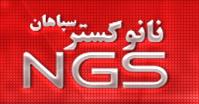 راه اندازی نرم افزار CRM در مجموعه نانو گستر سپاهان