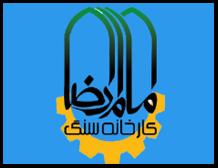 راه اندازی نرم افزار CRM در کارخانه سنگ امام رضا(ع)