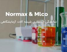 پیاده سازی نرم افزار CRM (مدیریت ارتباط با مشتری) در مجموعه تجهیزات پزشکی ملک