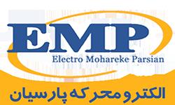 اجرا و پیاده سازی سیستم نرم افزار CRM فرادیس در شرکت الکترو محرکه پارسیان