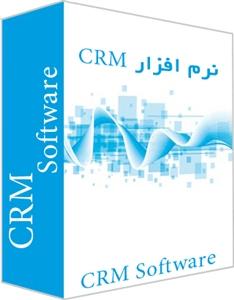 پیاده سازی مدیریت ارتباط با مشتری بدون نرم افزار CRM امکان پذیر نیست